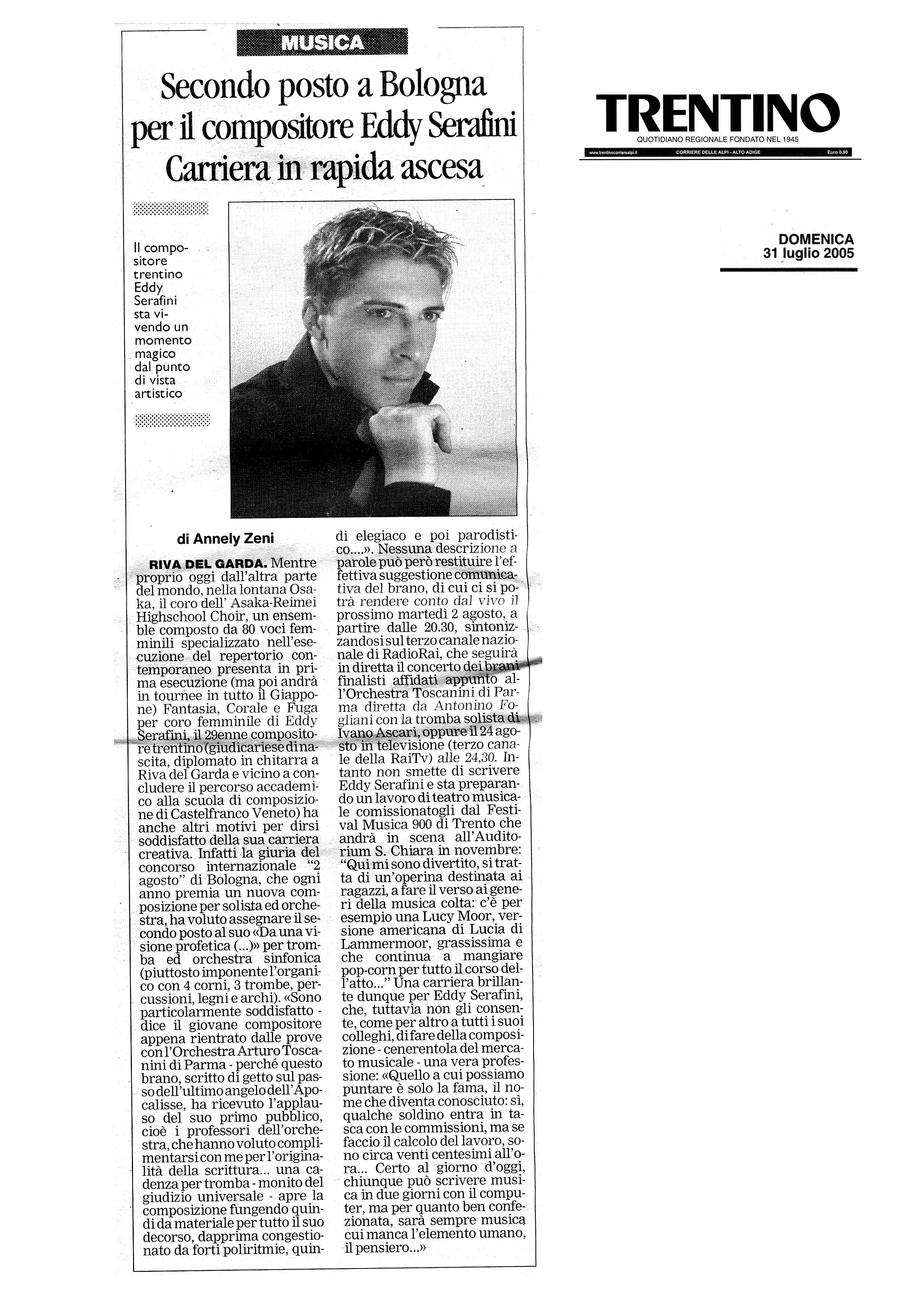 Secondo posto a Bologna per il compositore Eddy Serafini, carriera in rapida ascesa – Trentino – 31/07/2005